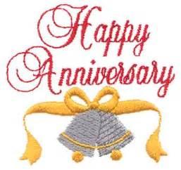 Anniversary libonstar raj bhaiya amp belated anniversary to javed bhaii