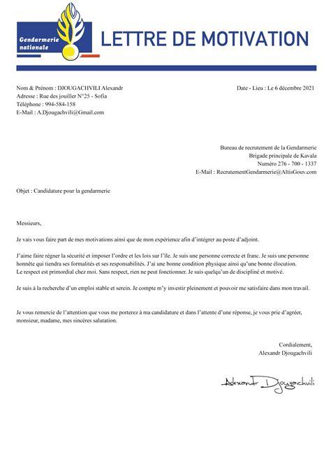 Lettre De Motivation De Gendarme exemple de cv gendarmerie comment faire un cv 2018