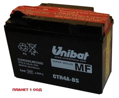 Motorrad Batterie Unibat by Ctr4a Bs 12v 4a необслужваем Agm Unibat Moto