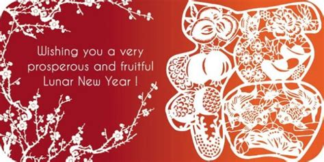 happy lunar new year greetings quotes wishes messages 2018
