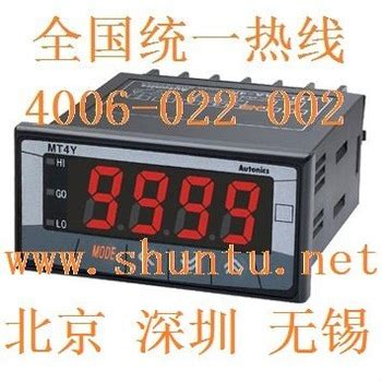 Autonics Panelmeter M4y Da 4 mt4w aa 4n autonics multifunction digital panel meter mt4w da 4n current meter mt4w buy mini