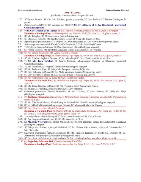Calendar Ortodox 2018 Nunti Calendar 2018 Ortodox Printable Editable Blank