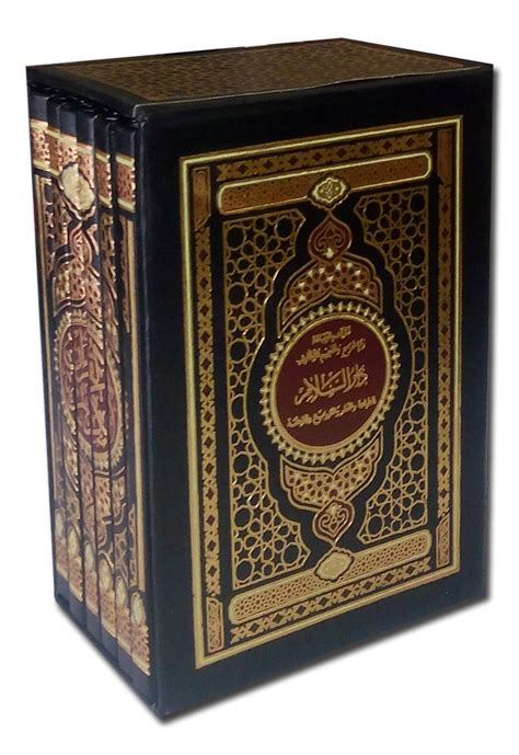 Al Quran Per Juz Ukran A4 1 al quran per 5 juz darussalam b7 jual quran murah