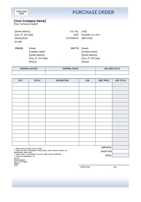 purchase order office templates