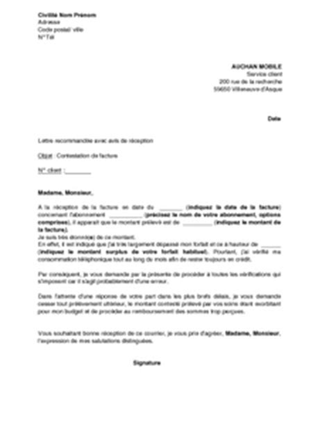 Modele Lettre De Dedommagement Free lettre de contestation de facture auchan mobile mod 232 le
