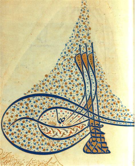 ottoman tugra lost islamic history murad iii