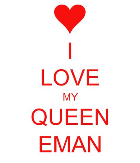 T Shirt I Eman i my eman poster eman keep calm o matic