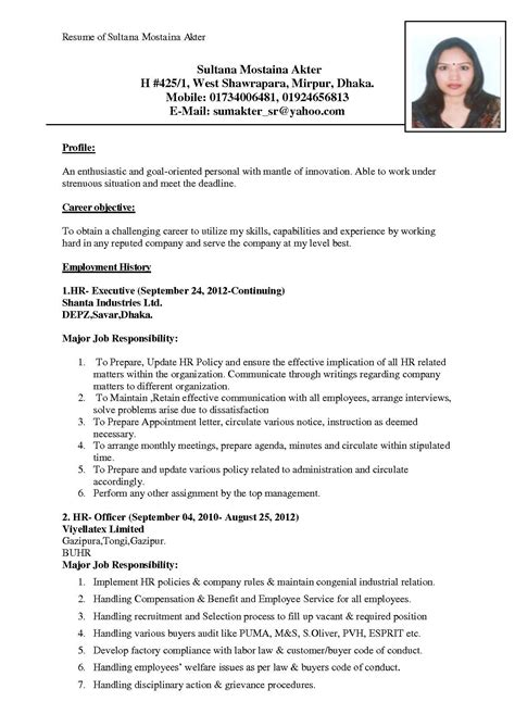 whats a good summary of qualification for a resume