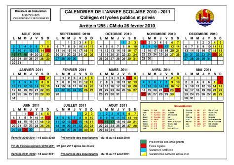 Calendrier Mai 2011 Calendrier Scolaire 2010 2011 Mathadore