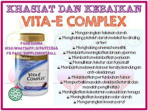 Berapa Minyak Almond by Supplement4all Specially Created 4 You Khasiat Vitamin