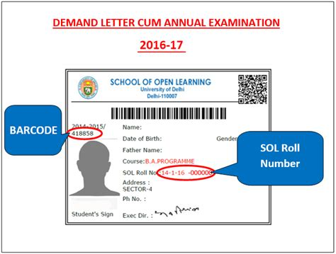 Demand Letter Sol login demand letter annual examation form 2017 2018