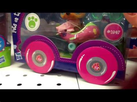 lps from toys r us getting new lps at toys r us