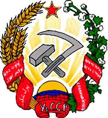 uzbek soviet socialist republic wikipedia uzbekistan