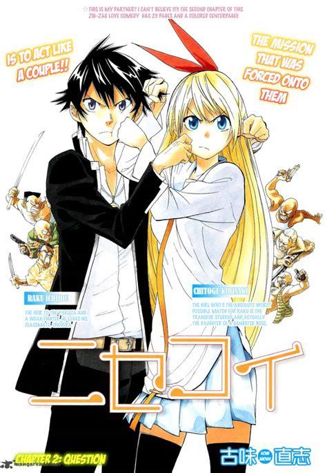 nisekoi false love tv anime news network nisekoi manga gallery