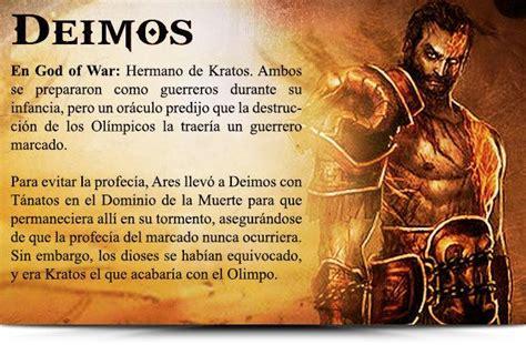 imagenes que se mueven de kratos la gran historia de god of war god of war ascension
