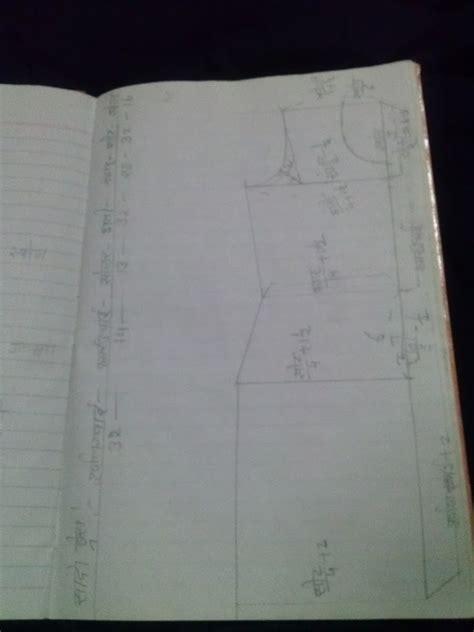 pattern allowances in hindi simple kurti top sewing tutorial