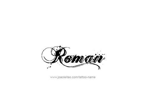 tattoo lettering online design html autos weblog