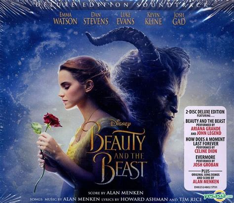 Beastly Deluxe Edition yesasia and the beast 2017 original soundtrack