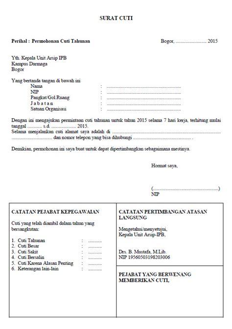 contoh blanko formulir surat cuti tahunan unit arsip 2015 s
