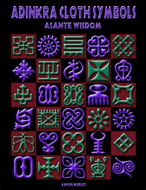 adinkra cloth symbols asante wisdom by aaron mobley issuu