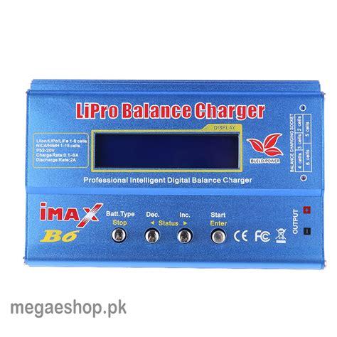 Imax B6 80w by Imax B6 80w Lipo Rc Battery Balance Charger Nimah Li Ion