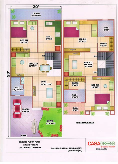 Home Design 20 50 | 20 x 50 house floor plans designs wood floors