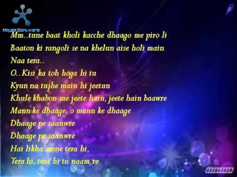 happy new year song lyrics manwa laage song lyrics and song from happy newyear