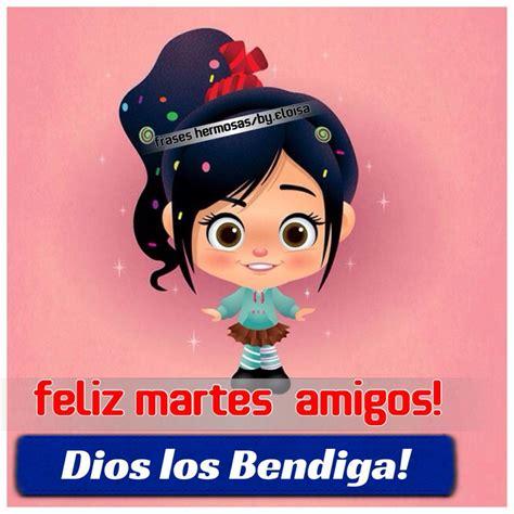 imagenes dios te bendiga feliz martes feliz martes amigos dios los bendiga imagen 8371