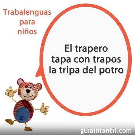 trabalenguas para que se 8430567240 image gallery trabalenguas mexicanos