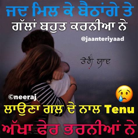 best punjabi shayari on best 25 punjabi quotes ideas on punjabi