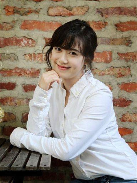goo hye sun dating goo hye sun to sing the congratulatory song at lee bo