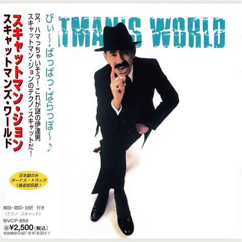 scatman mp3 scatman s world scatman john mp3 buy full tracklist