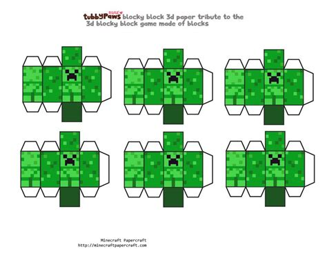 Papercraft Birthday - minecraft papercraft tubbypaws army of creepers emo箋je