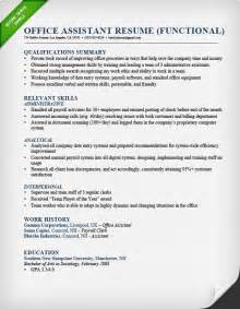 summary of qualifications resume exles summary of qualifications sle resume for administrative