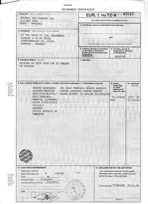 Document Downloads   MCJURO