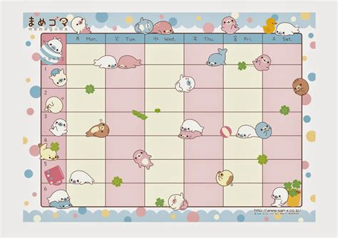 pin cute printable timetable template on pinterest