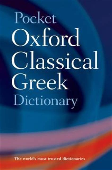 libro the pocket oxford classical pocket oxford classical greek dictionary by john taylor