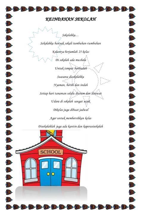 membuat puisi tentang sekolah kumpulan puisi sekolahku