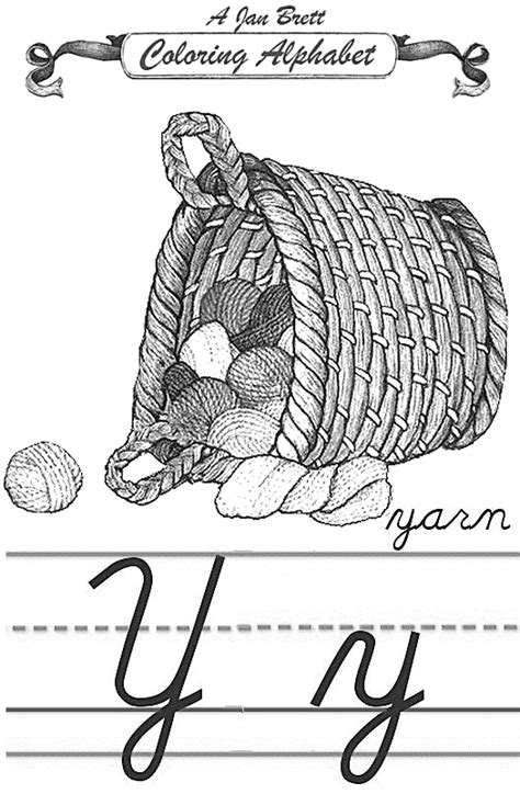 coloring pages for yarn coloring alphabet cursive yarn