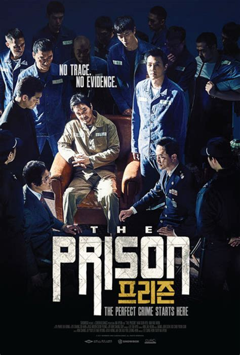 film 2017 mymovies poster the prison