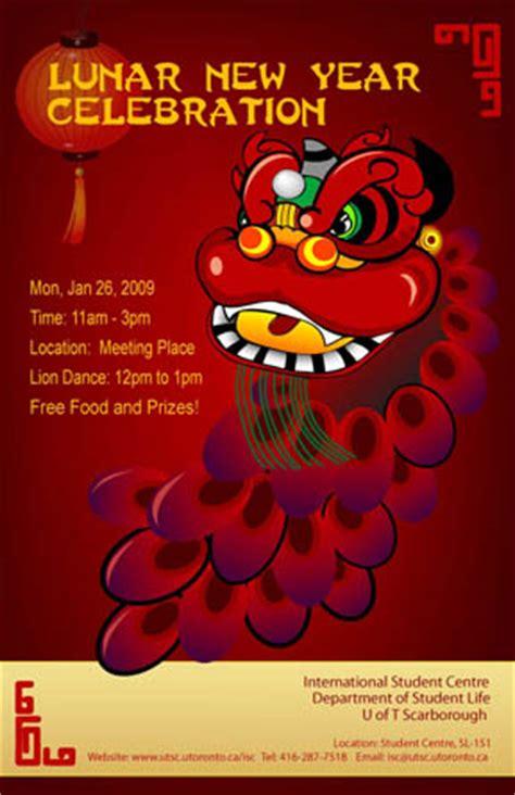 new year food sale lunar new year celebration
