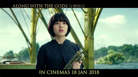 along with the gods malaysia release along with the gods 与神同行 main trailer in malaysia 18