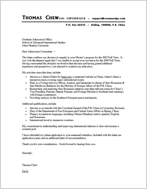 samples of resumes and cover letters free cover letter