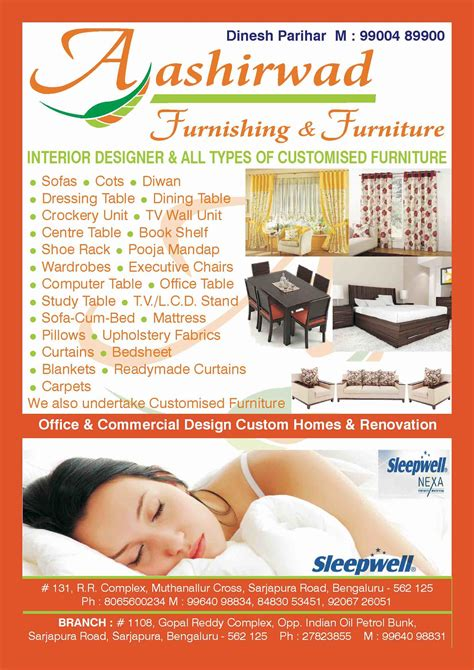 international comfort products customer service aashirwad furnishing furniture in bangalore aashirwad