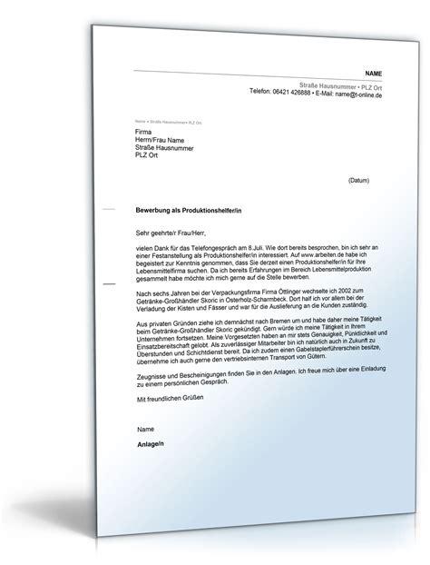 Initiativbewerbung Anschreiben Produktionsmitarbeiter Bewerbung Als Produktionshelfer Muster Yournjwebmaster