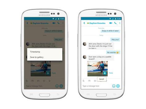 skype mobile for samsung t 195 169 l 195 169 charger skype pour mobile samsung gratuit