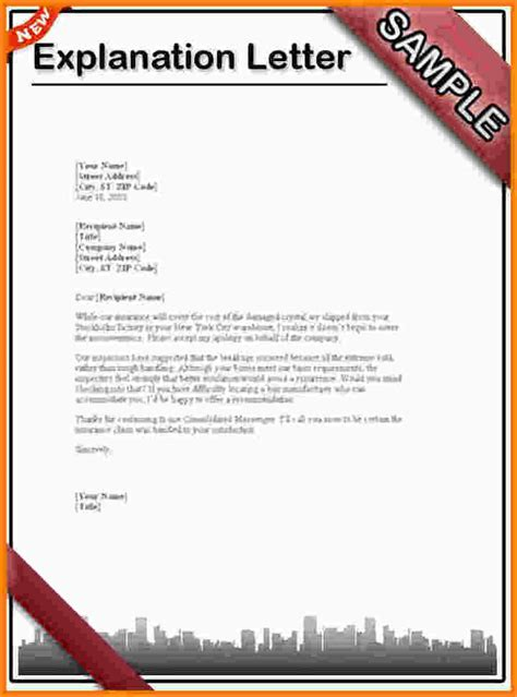Explanation Letter Pattern 9 letter of explanation mac resume template