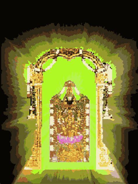 lord venkateswara animated wallpapers gallery