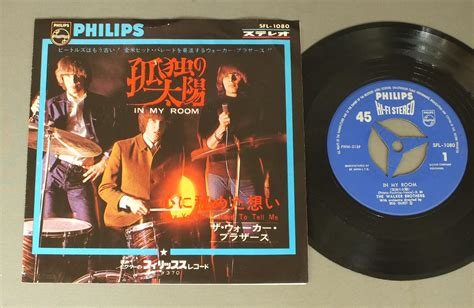 walker brothers in my room walker brothersウォーカー ブラザーズ in my room孤独の太陽 sfl1080アナログレコード 詳細ページ