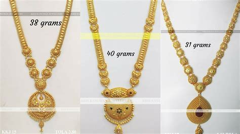 gold haar pattern gold rani haar with weight in grams and tola youtube